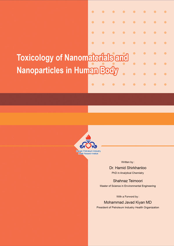 Toxicology of Nanomaterials and Nanoparticles in Human Body